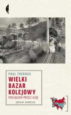 large_wielki_bazar_kolejowy